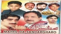 Laka Da Talay Da Talay - Pashto New Song Album - Mahfal Da Sandar Gharo Part 1