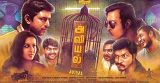 Aviyal Official First Look Teaser ¦ Bobby Simha ¦ Nivin Pauly ¦ Bench Talkies -DailyMotion