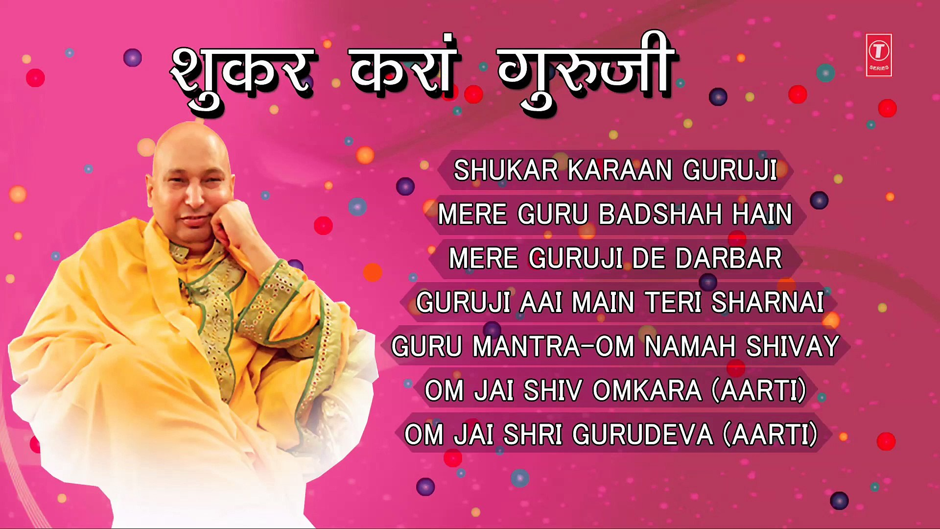 Shukar Kara Guruji Guru Bhajans By Sonia Arora [Full Audio Songs Juke Box]