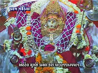 Aavo Aavo Ne | Gujrati Devotional Song | Suchita Vaz, Appu | Param Media | Gujarati Sangeet