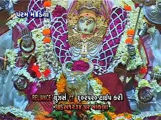 Umiya Mata Bhavani | Gujrati Devotional Song | Dipali Somaiya | Param Media | Gujarati Sangeet