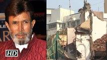 Late Actor Rajesh Khannas Bungalow Demolished Watch Video