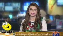 Rabia Anum is Very Happy After Hitting Sixes By Chris Gayle