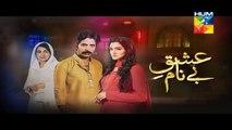 Ishq e Benaam Episode 27 Promo HUM TV Drama 14 Dec 2015