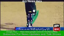 Asia Cup T20 Pakistan VS India Asiacup 2016 Cricket Match Expert Analysis - Ary News Headlines 26 February 2016