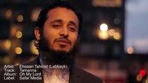 ایسی نعت پہلے نہیں سنی ہو گی Must Listen Naat Amazing video best naat islamic naats