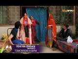 Yehi hai Zindagi _ Promo-express entertainment