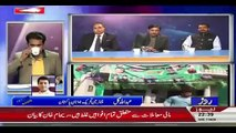 Gen Hamid Gul Warned Imran Khan That Reham Is British Agent Son of Hamid Gul