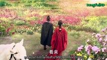 The Legend of Qin 2015 ตอนที่ 49 ซับไทย