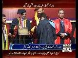 GC University Lahore 14th Convocation