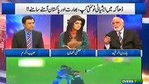 Haroon Rasheed About Honor of Pakistani Players Under Imran Khan Leadership