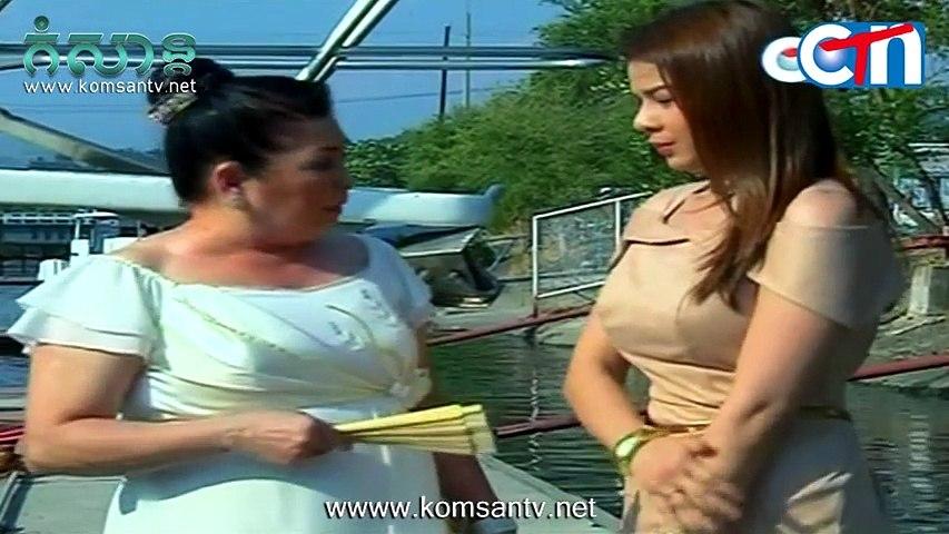 វាសនានាងផូដូរា EP 13 | Veasna Neang Rhodora | Philippine Drama Khmer dubbed | Godialy.com