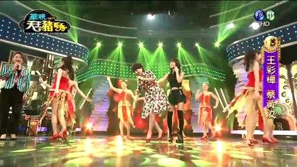 天王豬哥秀 20160228 Part 3
