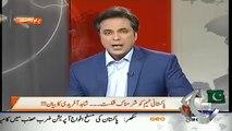 Talat Hussain Blast On Shahid Afridi..