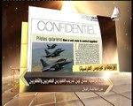 «أنا مصر»: مجلة فرنسية: شتان بين الطيارين المصريين والقطريين في التدريب على الرافال