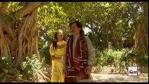 ROG JINON LAGA EH (REMIX) - DJ CHINO FT. ATTA ULLAH KHAN ESAKHELVI