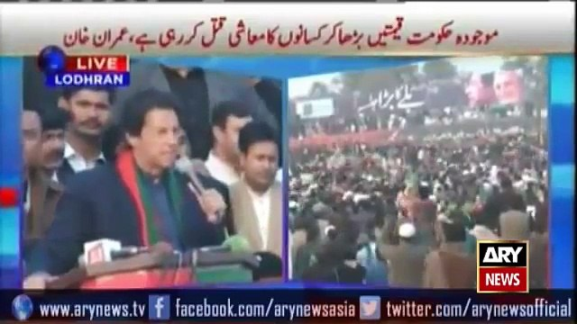 Ary News Headlines 22 December 2015 , Imran Khan vows to defeat N League rigging experts i