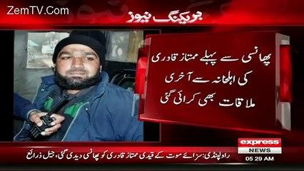 Breaking New _-Mumtaz Qadri Hanged In Adyala Jail Rawalpindi
