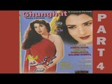 Ghunghat - Pakistani Movie - Part 4