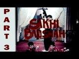 Sakhi Badshah - SuperHit Action & Musical Pakistani Movie Part 3