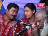 Murshidi Baul Gaan গান আমি গাইবো কার লাগিয়া By Lotif Sorkar 2016