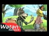 برنامج الأطفال قصص من الغابة ـ الحلقة 1 الأو�