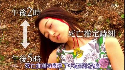 臨床犯罪學者 火村英生的推理 第7集 Rinshou Hanzai Gakusha Ep7