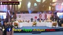 ملخص زيارة أردوغان إلى ساحل العاج 29.02.2016