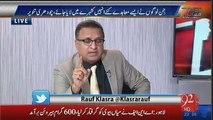 Gen Musharaf Kay Daur Ka Boht Bara Scandal-Rauf Klasra