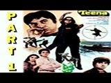 Tina - Pakistani Urdu Family Drama Movie Part 1