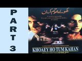 Khoye Ho Tum Kahan - Romantic Movie - Pakistani Movie - Part 3