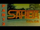 Sahiba - Pakistani Romantic Punjabi Movie Part 2