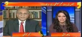 Funny talk between Ayesha Baksh and Najam Sethi in the absence of Muneeb Farooq