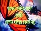 Bangla Movie ABBAJAN part 1 avi
