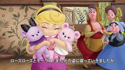 UniBEARsityストーリーブック『Dreaming Beautys Bears』