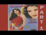 Ghunghat - Pakistani Movie - Part 1