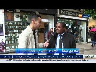 Micro-Trottoir: Combien dépense l'Algérien quotidiennement ?