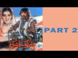 Dulhan Ek Raat Ki - Pakistani Movie - Part 2