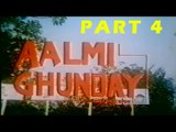 Aalmi Ghunday - Pakistani Action Movie Part 4