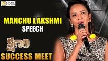 Manchu Lakshmi Speech at Kshanam Success Meet - Filmy Focus