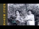 Sajjan Pyara Full Movie   Family Drama   Pakistani Classic Movie   Sajjan Pyara 1968   Rani, Inayat Hussain Bhatti, Saloni, Kaifee, Rukhsana, Sawan, Mazhar Shah, Asad Bukhari, Farida, Munawar Zarif, Razia, Zulfi, Nasira, Sheikh Iqbal, Suhail, Salma Mumtaz