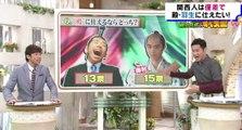 3/1  殿対決&琴バウアーにモノ申す殿 (関西ローカル)