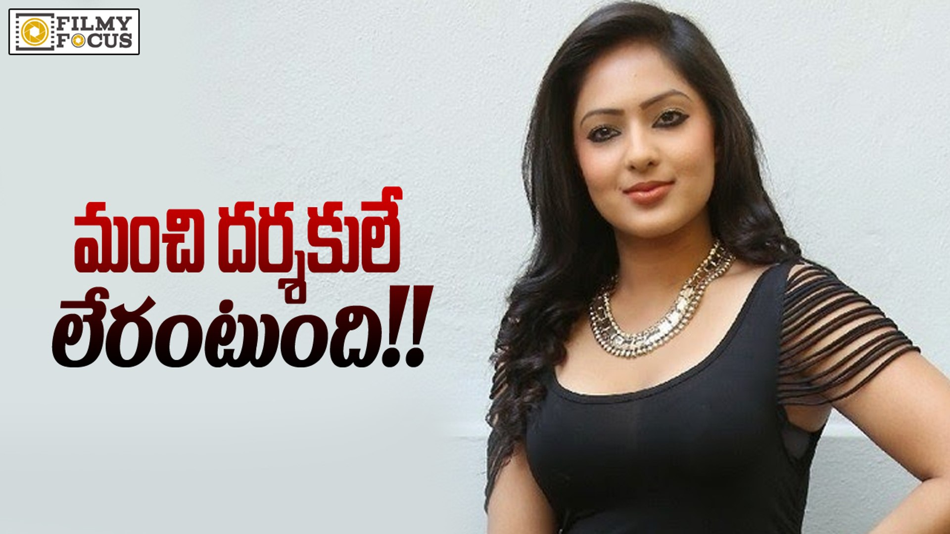 Nikesha Patel Controversial Comments on Directors - Filmy Focus