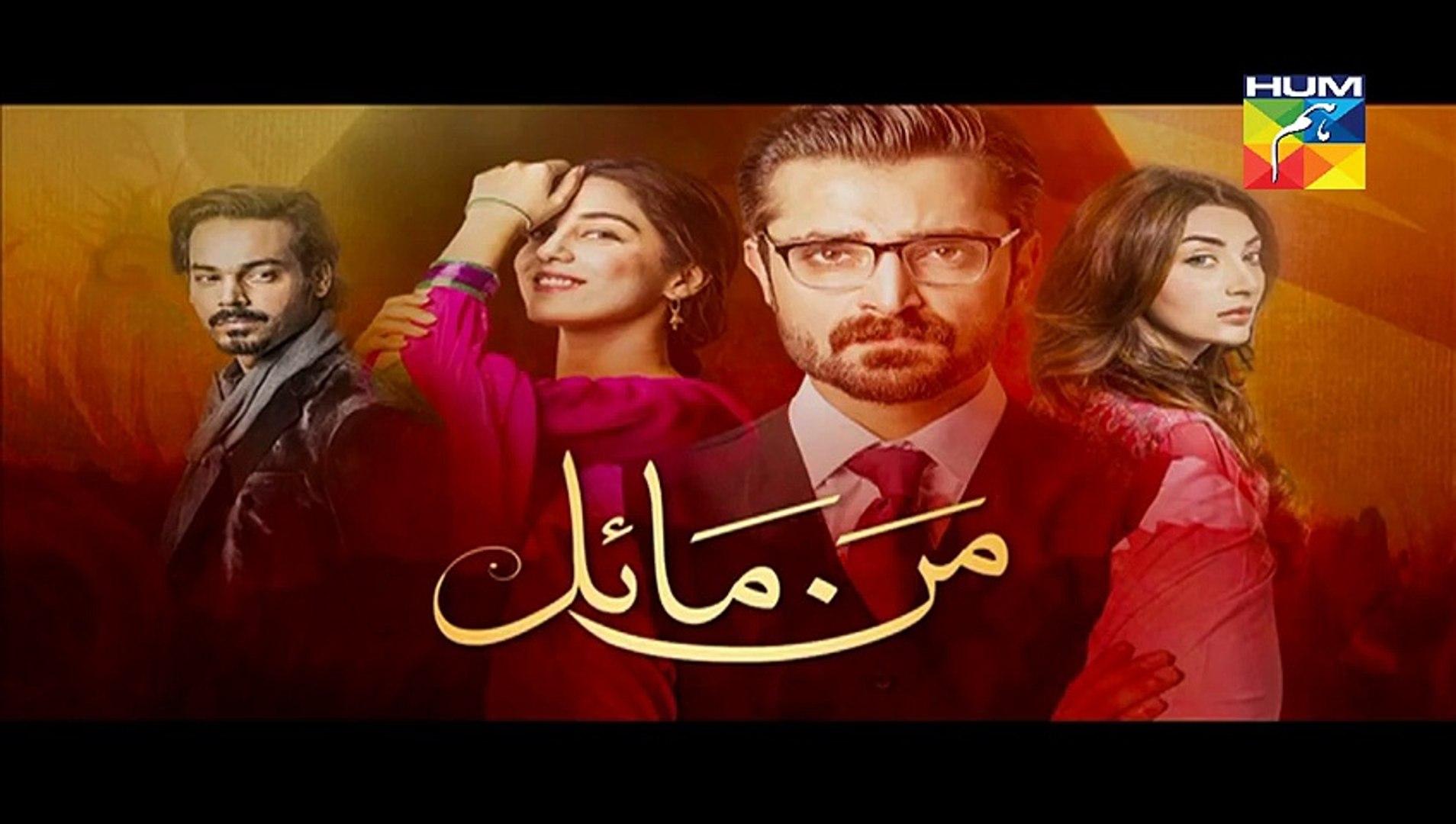 Mann Mayal Episode 07 Promo HD Full Hum TV Drama 29 Feb 2016