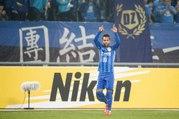 Le premier but d'Alex Teixeira en Chine !