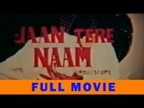 Jaan Tere Naam Full Movie ,  Romantic Love Story ,  Pakistani Urdu Moive ,  Jaan Tere Naam