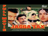 Jagga Tax Full Movie - Action Movie - Pakistani Super Hit Movie - Jagga Tax 2002 - Masood Butt Naseebo Lal - Saima, Shaan, Sana, Babar Ali, Asad Bukhari, Saud, Anwar Khan - Jagga Tax Movie