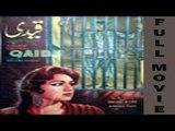 Qaidi Full Movie - Super Hit Pakistani Punjabi Classic Old Movie - Qaidi 1962 - Najam Naqvi Noorjahan, Naseem Begum, Irene Parveen, Mala, Saleem Raza - Shamim Ara, Darpan, Nazar, Lehri, Salama Mumtaz, Talish & Allauddin, Panna, Hamaliya Wala, Sultan Rahi