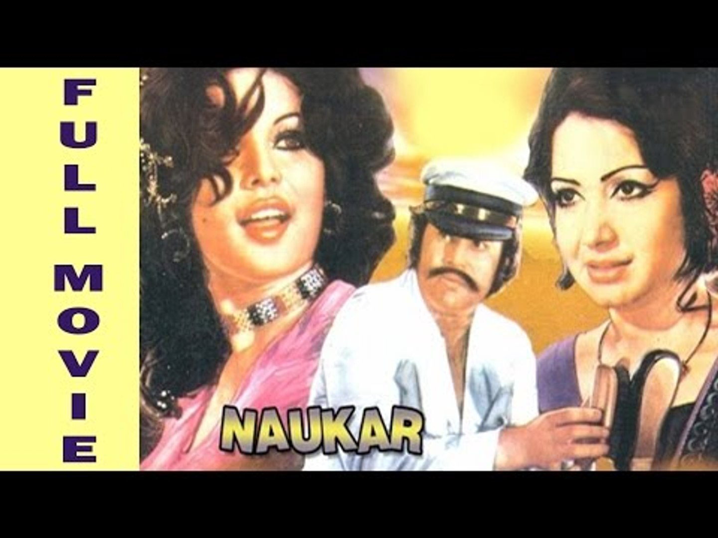 Naukar Full Movie - Super Hit URDU Classic Old Movie - Pakistani Movie - Naukar Movie