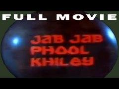 Jab Jab Phool Khilay Full Movie Super Hit Romantic Movie Jab